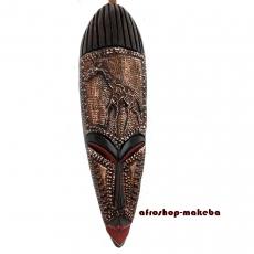 Afrikanische Gesichtsmaske aus Ghana. Giraffenmotiv. Moderne Afrika Maske der Ashanti, klein