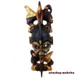Große Afrikanische Teufelsmaske aus Ghana. Afrikanische Holzmaske. Moderne Afrika Maske.