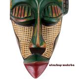 Gesichtsmaske der Ashanti aus Ghana. Moderne Afrika Maske.
