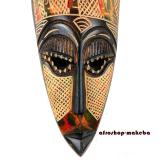 Afrikanische Maske Giraffenmotiv der Ashanti aus Ghana. Moderne Afrika Maske.