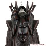 Afrika Maske der Mandinka aus Mahagoni, Gambia
