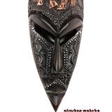 Afrikanische Gesichtsmaske aus Ghana. Moderne Afrika Maske der Ashanti Elefant-Motiv, klein