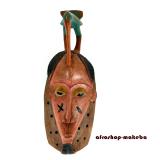 Guro- Traditionelle Maske. Originale Afrikanische Maske von der Elfenbeinküste.