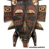 Traditionelle Maske der Senufo. kpelie-yehe, Gesichtsmaske